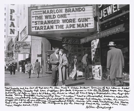 memories of the 1950s essay